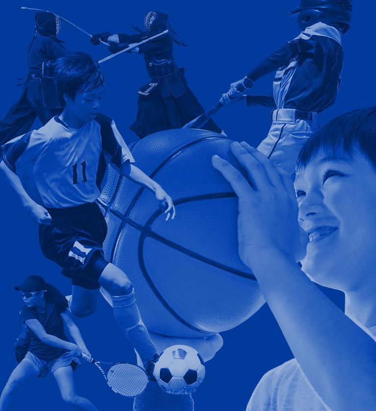 白山市スポーツ少年団